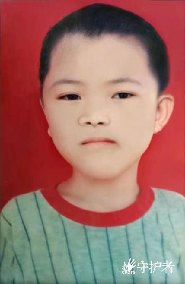 黄建文-中国儿童防走失平台