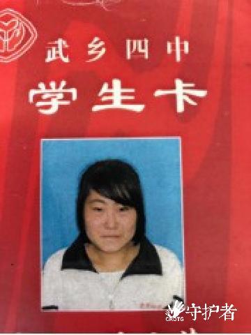 薛晓芳-中国儿童防走失平台